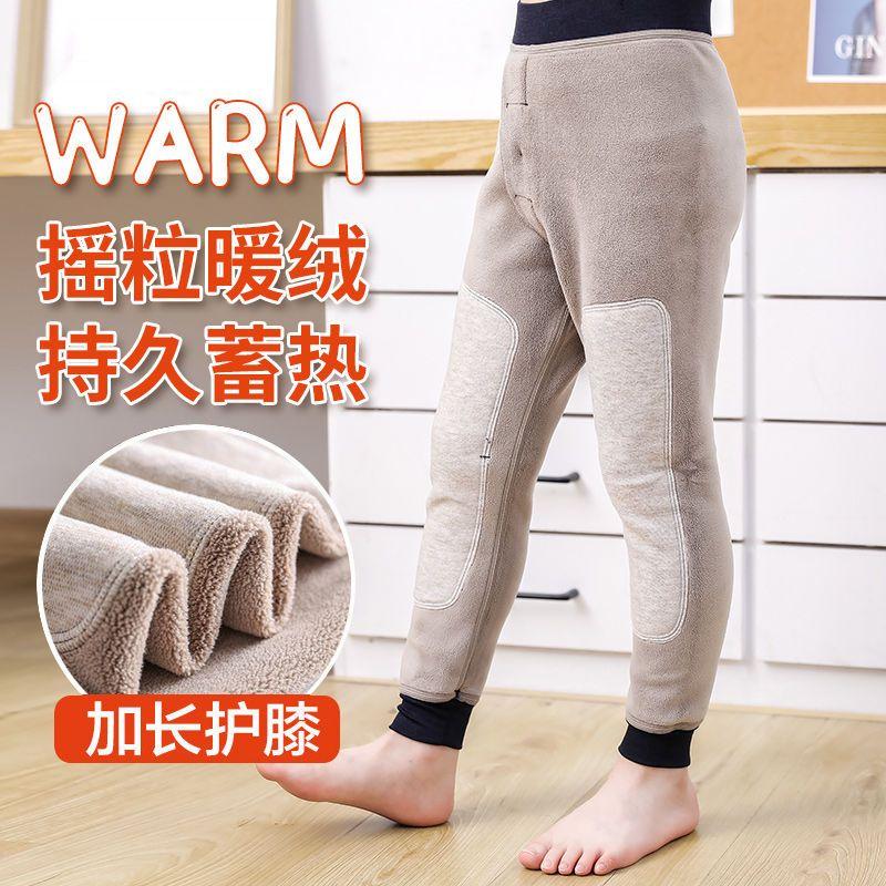 儿童保暖裤男女孩棉裤内穿小孩中大童打底裤男童加绒加厚热能冬裤