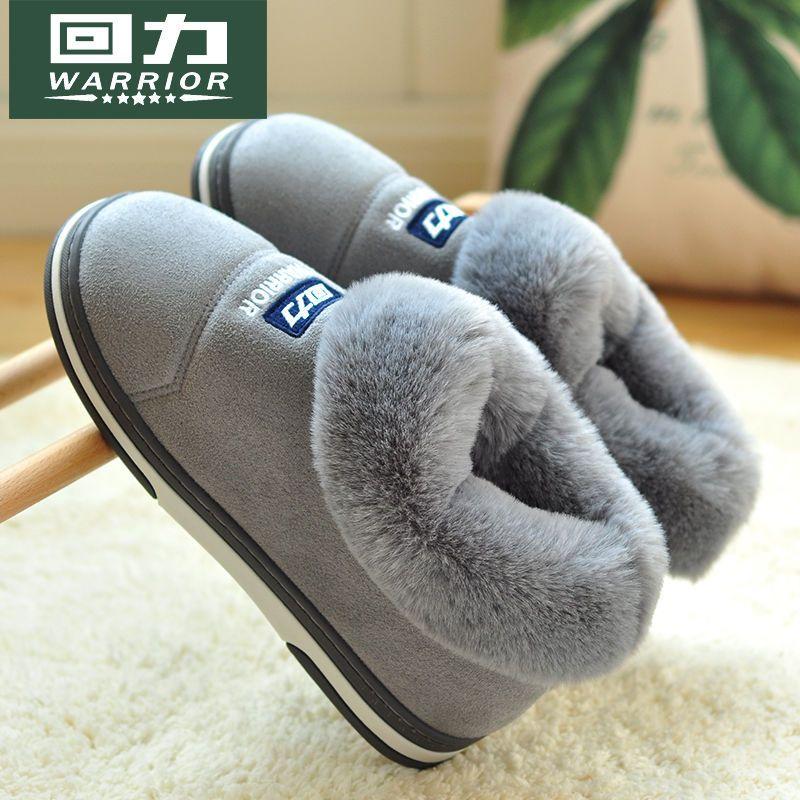 回力棉拖鞋男包跟带后跟冬季室内防滑家居厚底保暖家用毛毛棉鞋女
