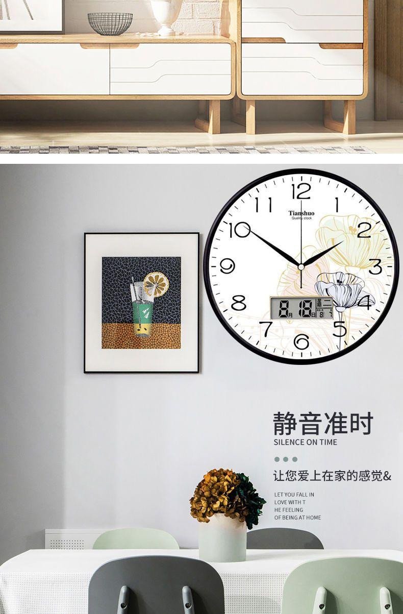 天朔静音挂钟客厅石英钟表卧室挂表大气简约时钟现代创意家用钟表