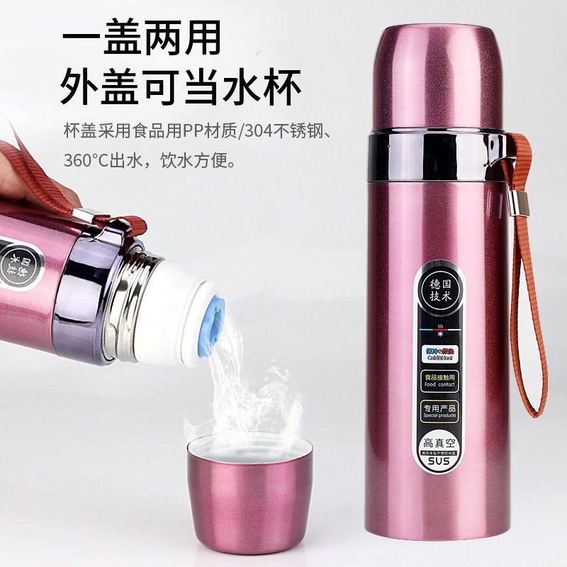 韩版保温杯男女水杯便携304不锈钢大容量小学生儿童户外运动水杯