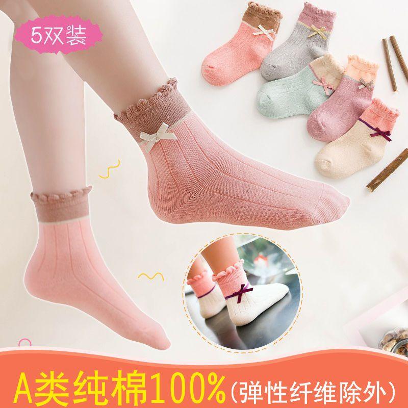 秋冬儿童袜女 中小童纯棉袜中筒 甜美男童女童袜子1-12岁宝宝棉袜