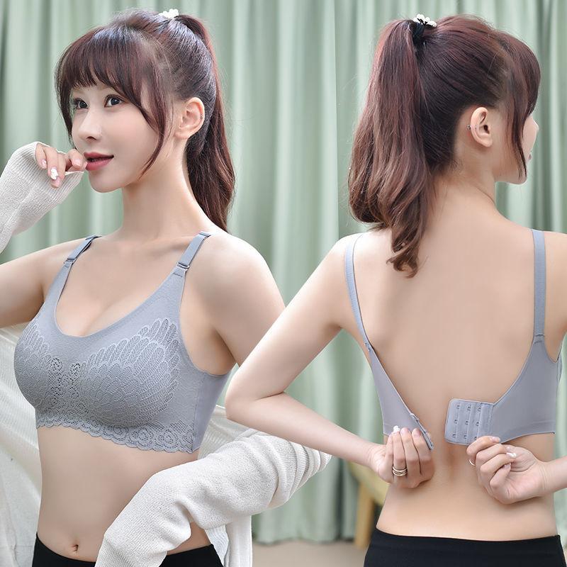 泰国乳胶无痕无钢圈睡眠聚拢瑜伽运动吊带蕾丝背心文胸内衣女胸罩