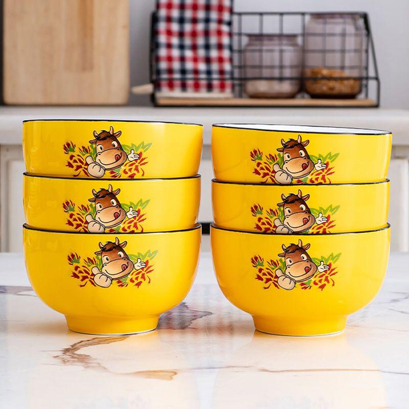 6个卡通吉祥牛陶瓷碗色釉碗加厚防烫碗米饭碗面碗汤碗餐具可微波