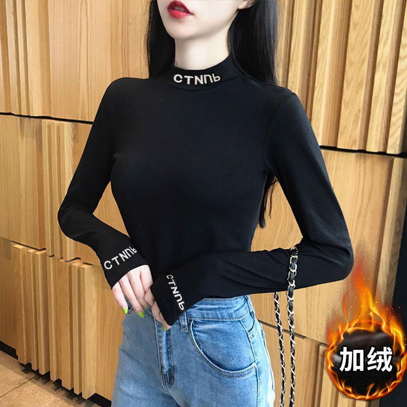 半高领t恤女长袖打底衫2020秋冬新款加绒保暖洋气刺绣字母上衣女