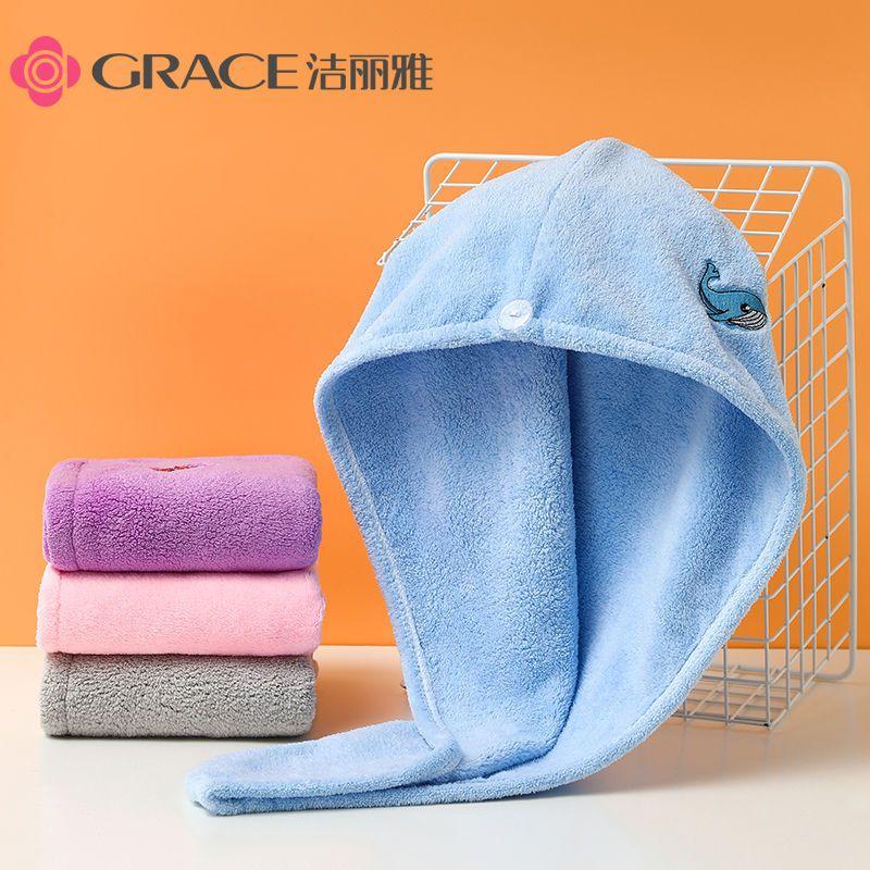 【干发神器】2条洁丽雅干发帽擦头发速干吸水毛巾包头巾浴帽干发