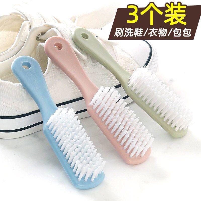 多功能鞋刷子洗鞋刷强力擦鞋清洁软毛塑料刷子毛刷洗衣软鞋刷神器