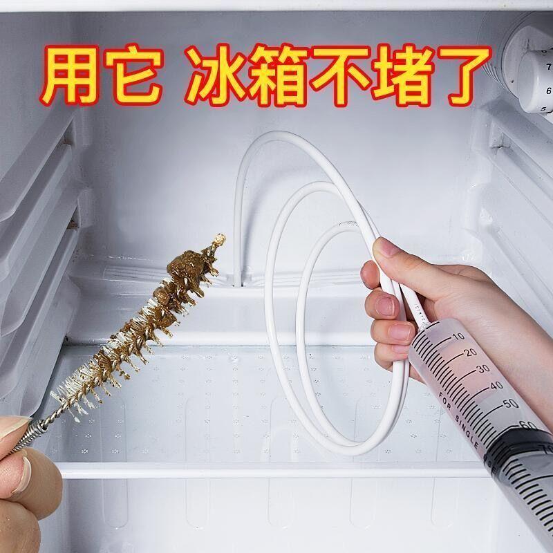 冰箱排水孔疏通器清洗管道冷藏室积水冰堵塞出水口家用通水道神器