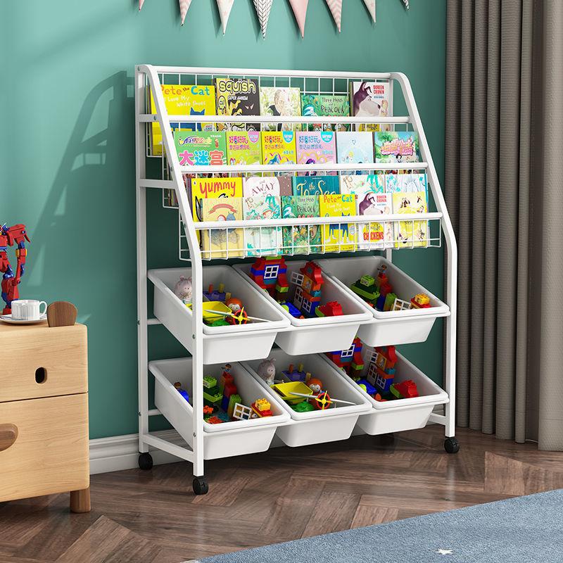 儿童书架玩具收纳架一体家用客厅经济简易落地小型宝宝绘本置物架