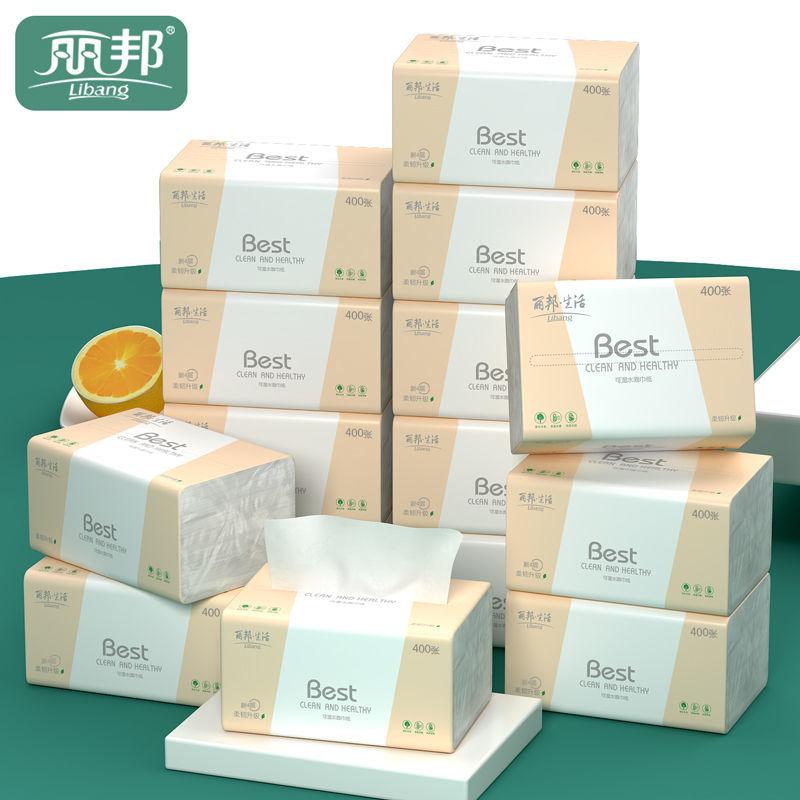 【400张超大包】丽邦原木纸巾抽纸批发整箱餐巾纸卫生纸家用纸抽