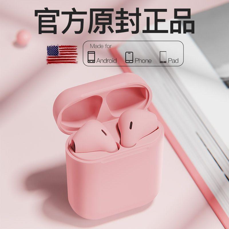 无线蓝牙耳机入耳式迷你听歌运动高品质小米vivo华为OPPO苹果通用