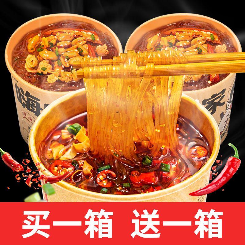 【买一箱送一箱】大桶装正宗网红嗨吃家酸辣粉红薯粉整箱泡面批发