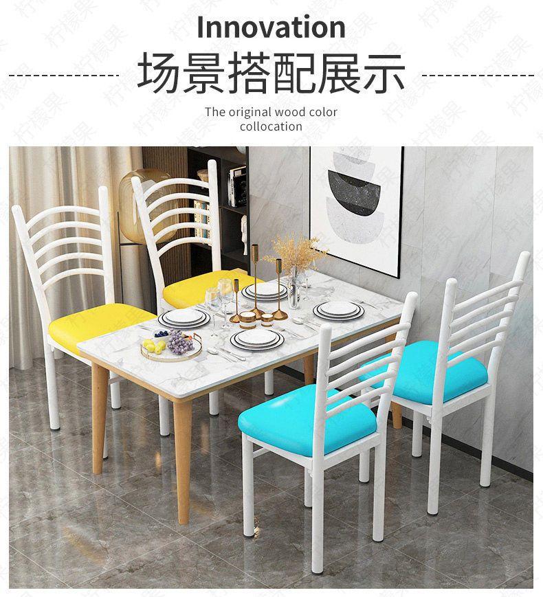 【台灣·爆貨款】現代工藝飯店快時尚潮流鐵藝成人椅子簡易餐廳五梁椅靠背家庭專用