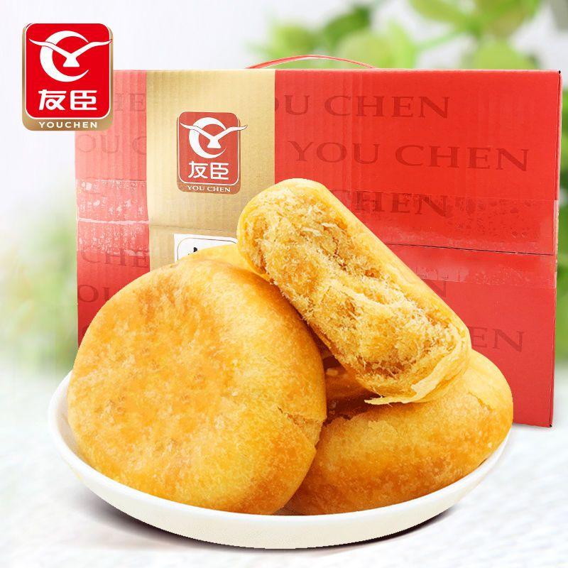 【正品保证】正宗友臣肉松饼整箱批发早餐面包休闲零食糕点点心