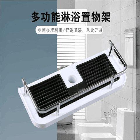 淋浴花洒杆置物架卫生间多功能收纳篮免打孔浴室可升降花洒杆托盘