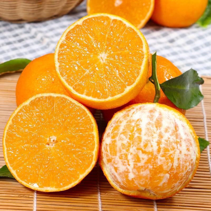 88797-四川爱媛38号果冻橙8斤当季新鲜水果手剥橙子柑橘桔子5斤-2斤批发-详情图