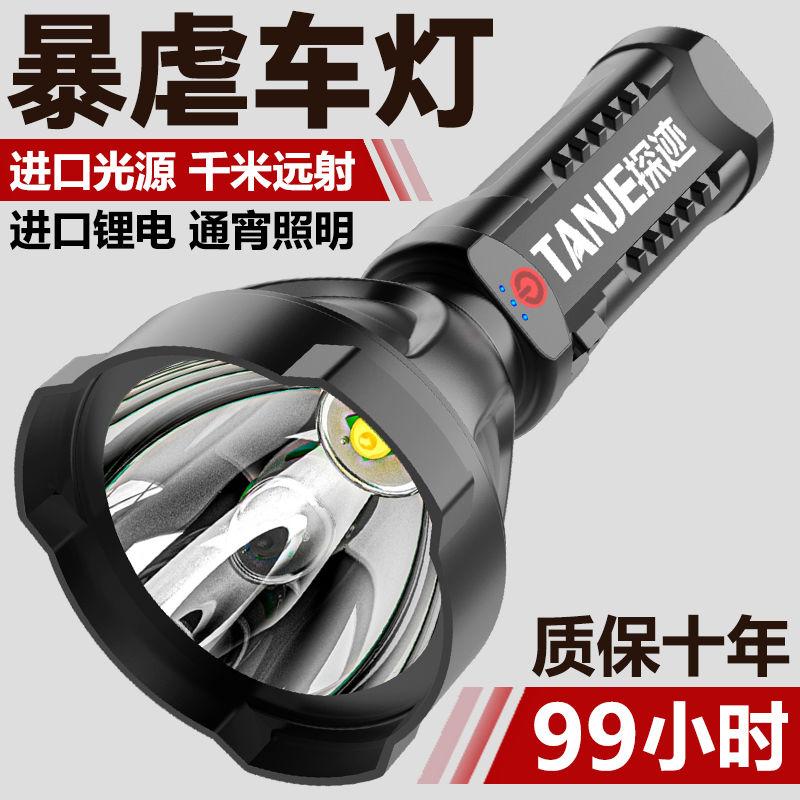 强光手电筒特种兵超亮可充电户外远射家用便携防水远光led氙气灯