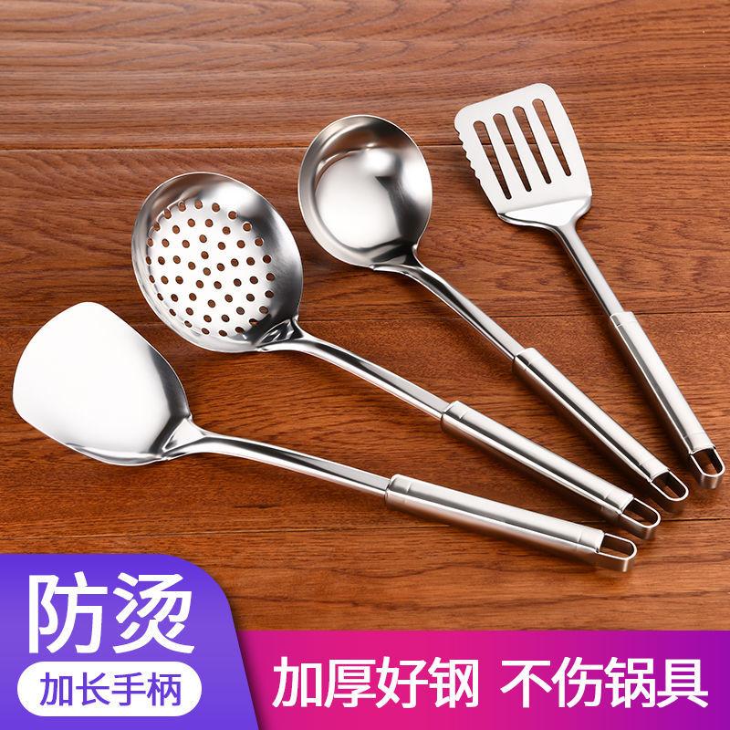 不锈钢锅铲套装炒菜铲子汤勺家用漏勺捞面煎铲子厨具套装厨房用具