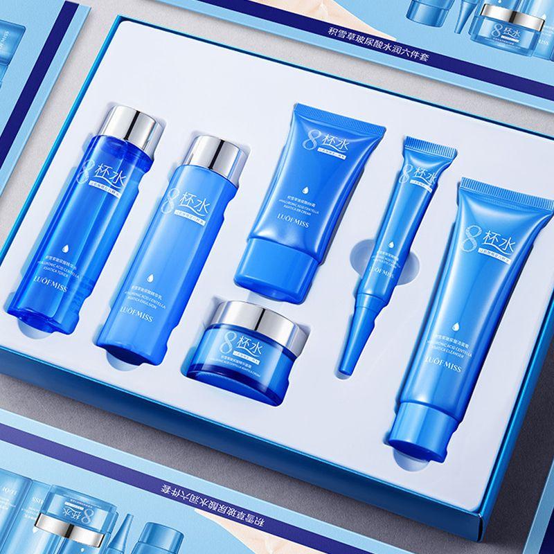 八杯水套装玻尿酸补水保湿护肤品套装