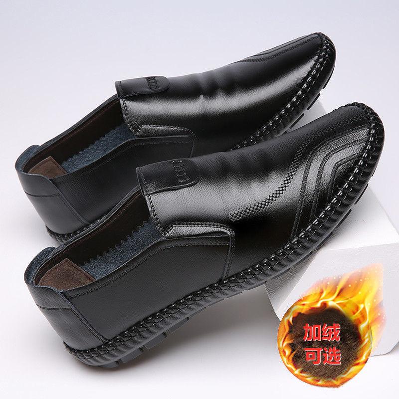 【加绒可选】新款男士皮鞋软底软皮休闲鞋四季豆豆鞋保暖加绒男鞋