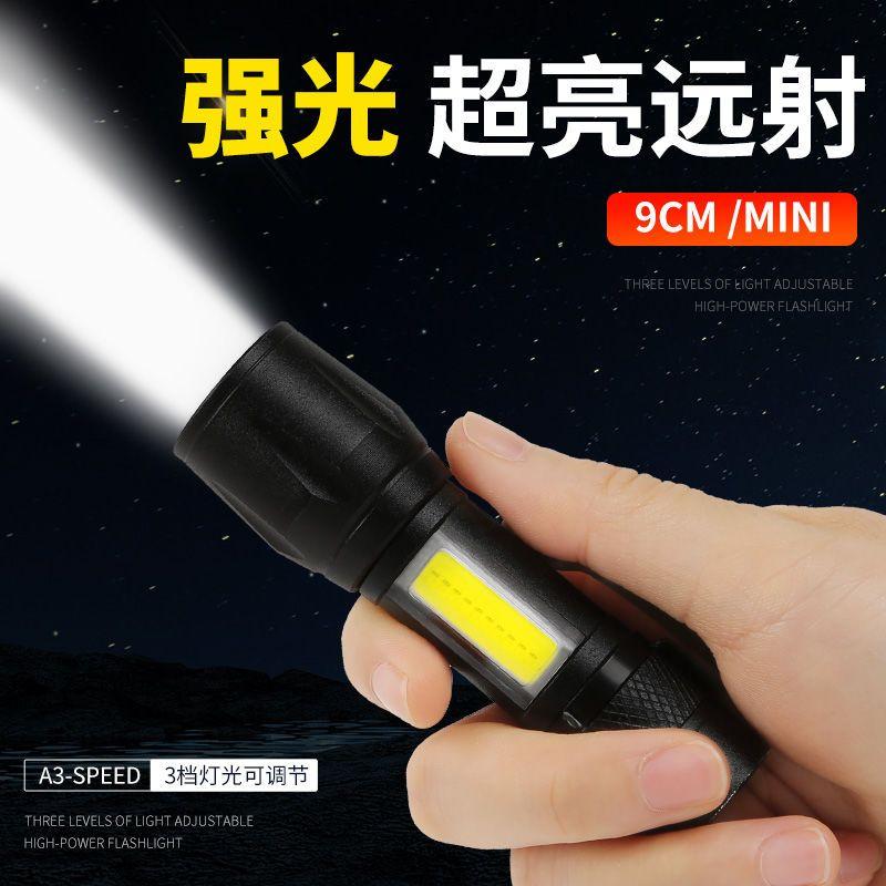 户外调焦手电强光直充电超亮学生防水多功能远射野营家用LED迷你
