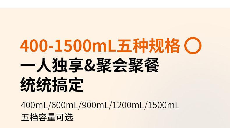 Joyoung/九阳DJ15E-K350不用手洗多功能破壁豆浆机