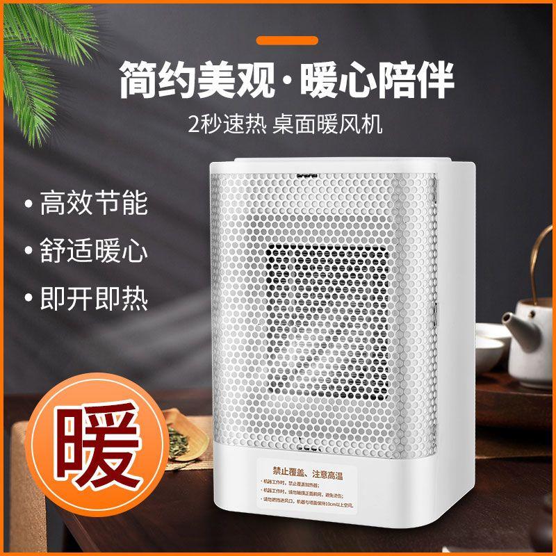 新款暖风机冷暖两用速热取暖神器PTC家用节能立柜式取暖器