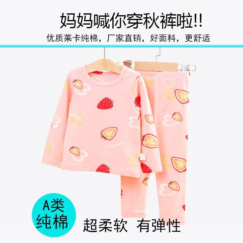 儿童内衣套装纯棉小孩秋衣秋裤宝宝睡衣男女童时尚家居服儿童内衣
