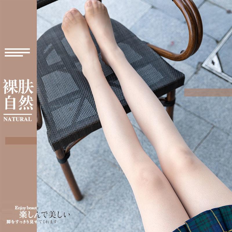88630-光腿神器外层丝袜女薄款任意剪450D防勾丝连裤袜肉色打底袜女外穿-详情图