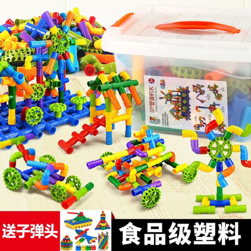 水管道积木拼装儿童管道式益智力开发宝宝男孩幼儿园塑料拼插玩具