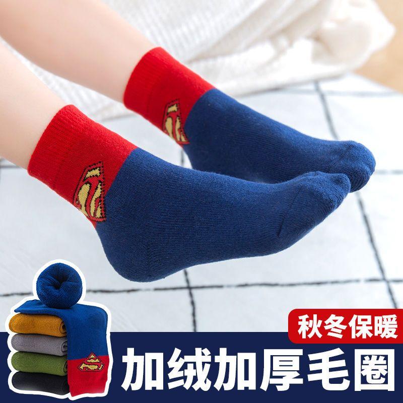 儿童袜子加厚保暖毛圈袜宝宝袜秋冬季加绒男童女童厚袜子中高筒袜