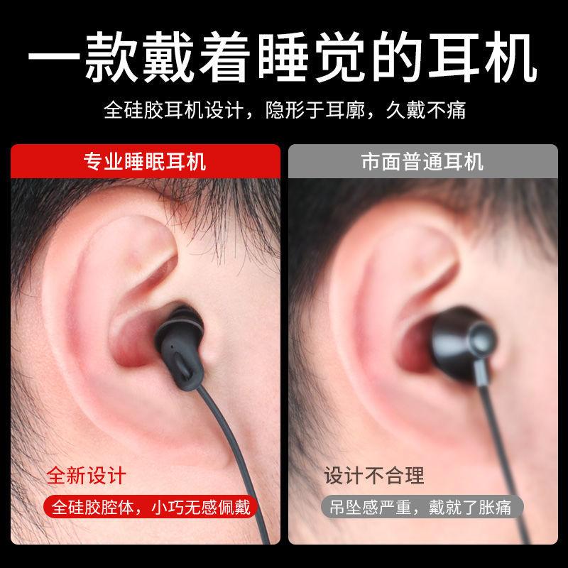 88593-REMAX睡眠耳机RX-103防噪音硅胶有线耳塞入耳式typec耳塞睡觉专用-详情图