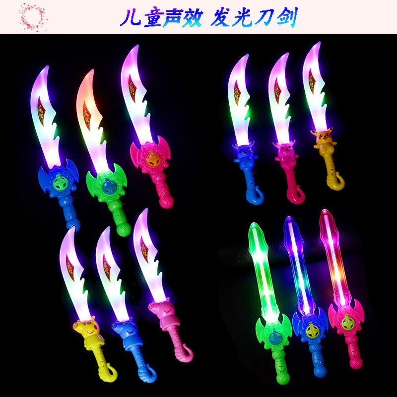75783-夜市广场热卖发光音乐电子刀儿童玩具 炫彩塑料小刀地摊热卖货源-详情图