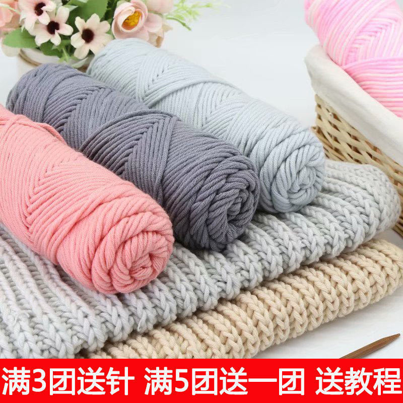 情人棉毛线八股围巾线diy材料包送男女友围脖毛线团粗毛线团
