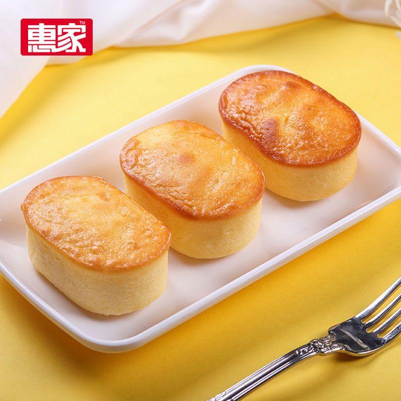 惠家小南瓜半熟小芝士蛋糕面包甜点网红休闲小吃的零食整箱批发
