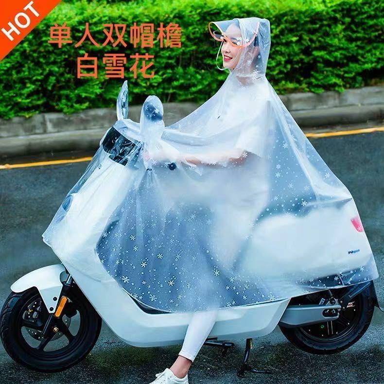 电动车雨衣摩托车雨披单人双人加大加厚男女亲子透明雨衣母子雨衣