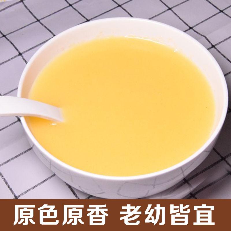 玉米糁1000g农家自产玉米碎玉米碴玉米珍小颗粒玉米糊2斤装杂粮