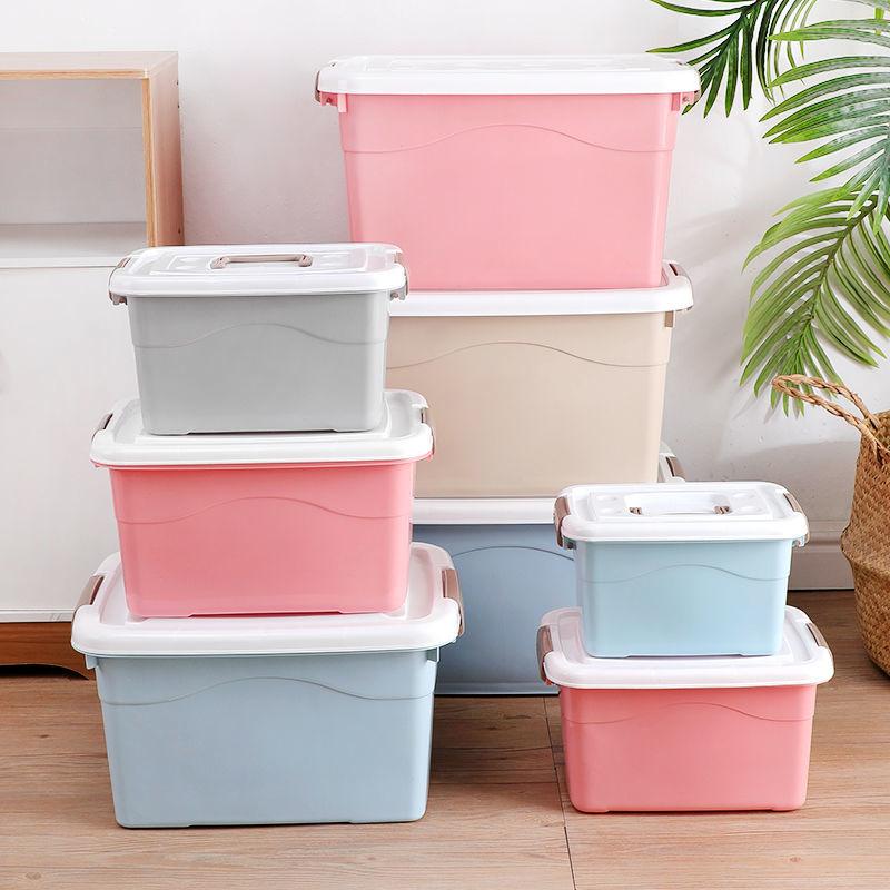 新款塑料收纳箱带盖储物箱杂物整理箱玩具收纳学生宿舍衣服收纳箱