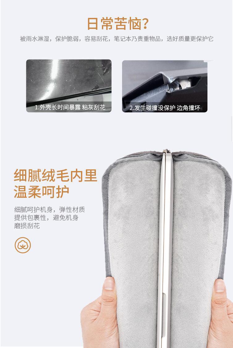笔记本电脑包手提单肩男女13寸14寸15寸加厚简约商务防震防水苹果