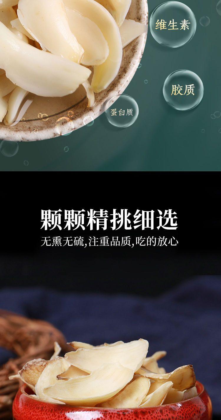 【性价高】百合干货500g新鲜食用特级野生龙山百合无硫正宗100g
