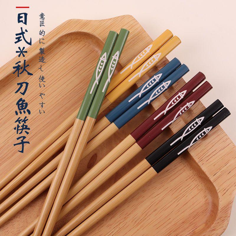 5-20双环保健康餐具套装 高档天然竹筷家用 五色创意筷子ins防滑