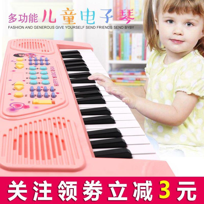 儿童电子琴初学者37键电子琴玩具琴多功能女孩宝宝钢琴音乐玩具