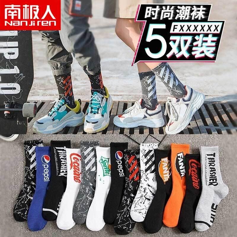 南极人潮流中筒春夏款轻薄情侣长筒袜学生欧美嘻哈男士学生篮球袜