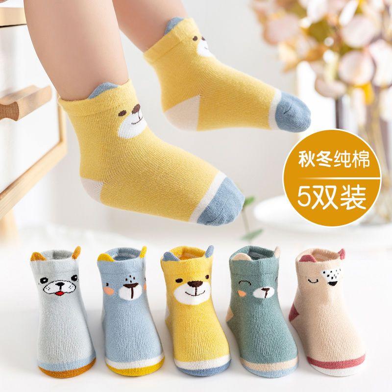 婴儿袜子春秋冬季加厚款保暖纯棉男女宝宝幼儿童0到3岁可爱中筒袜