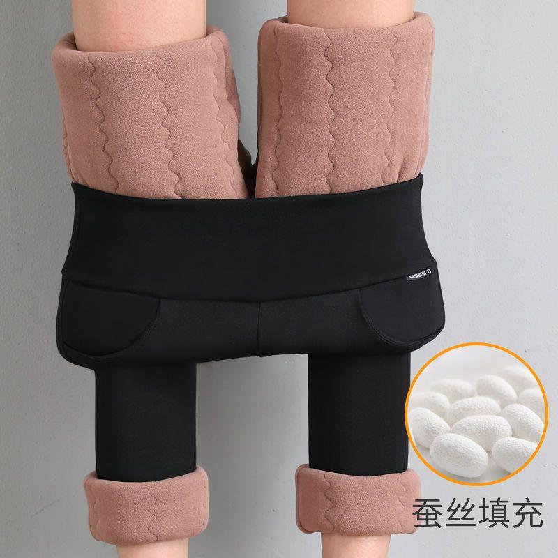 蚕丝棉裤女外穿大码冬季加绒加厚高腰弹力显瘦小脚打底羽绒保暖裤