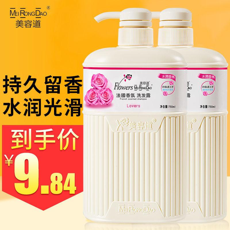 正品法国大瓶香水沐浴露家庭装持久留香洗发水控油美白男女沐浴乳