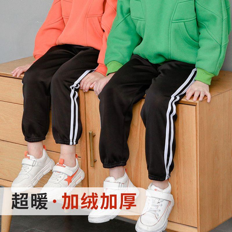 儿童加绒长裤子男童女童裤子秋冬新款童装外穿保暖加厚休闲运动裤