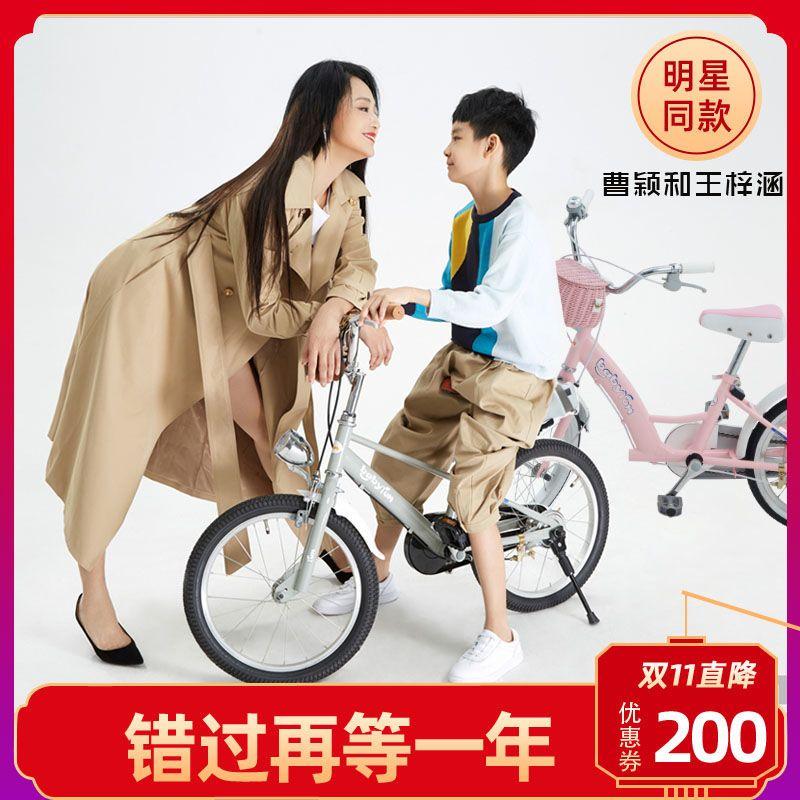 日本萌骑奇高端儿童自行车男孩中大童学生脚踏单车3-11-16岁骑行