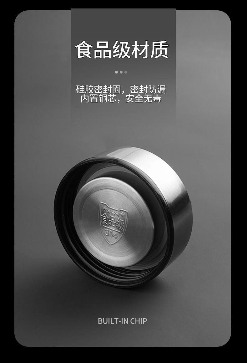 智能304不锈钢杯子大容量水杯便携吊带商务保温杯男户外水壶茶杯