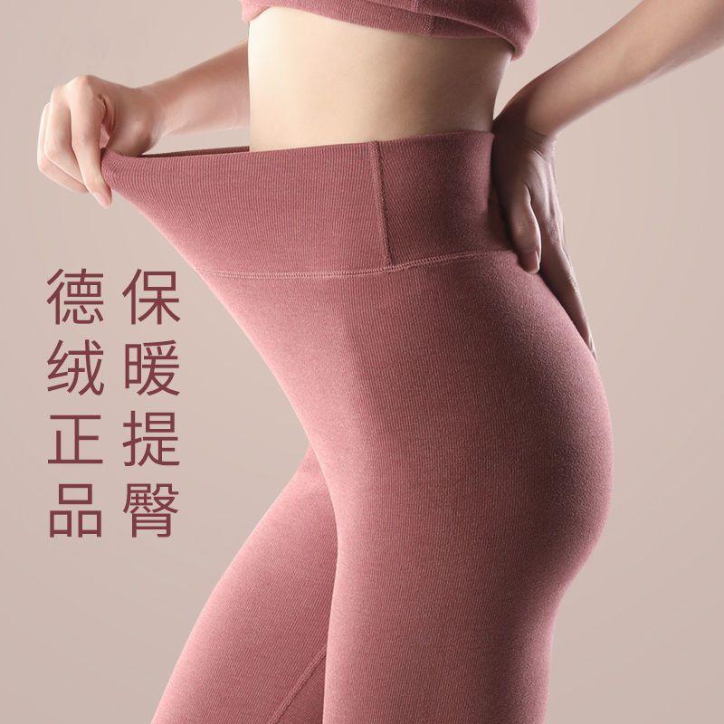 便宜的德绒保暖裤自发热女秋裤内穿高腰加大码紧身加绒无痕高腰打底裤女