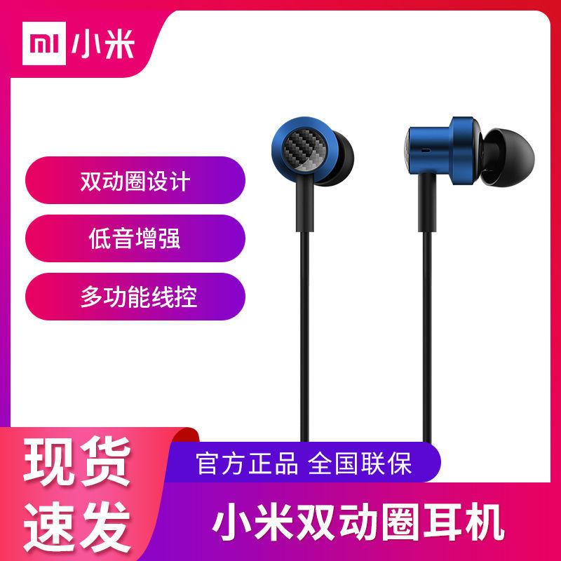 小米双动圈耳机入耳式有线耳麦男女游戏音乐耳机适用华为手机电脑